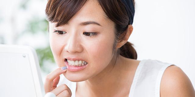 歯茎がかゆくなる原因