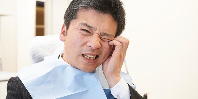 歯が痛い時に考えられる病気