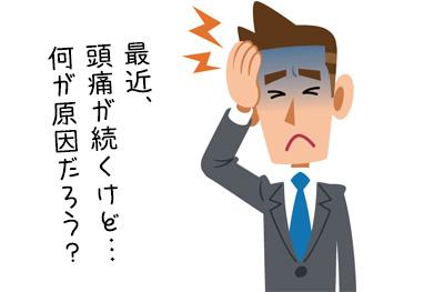 歯痛と頭痛の関連は? 虫歯や歯周病以外で考えられる病気について