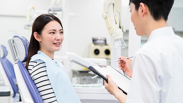 歯に違和感を覚える場合の対処方法